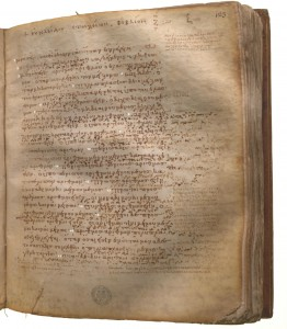 Euclids_Elements_Book_VII_Definitions_1-16_MS-DOrville_301_888AD_Low-Res