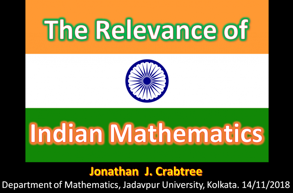 Click the image to watch the free Indian maths slideshow